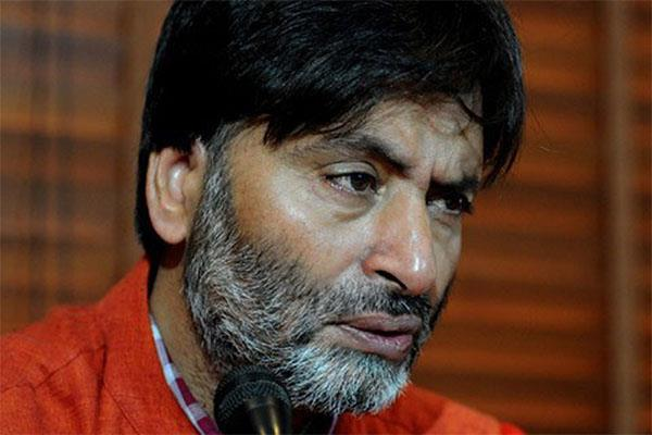 tada court issues warrant against yaseen malik