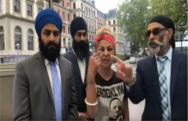 rapper hard kaur comes out with khalistan supporters