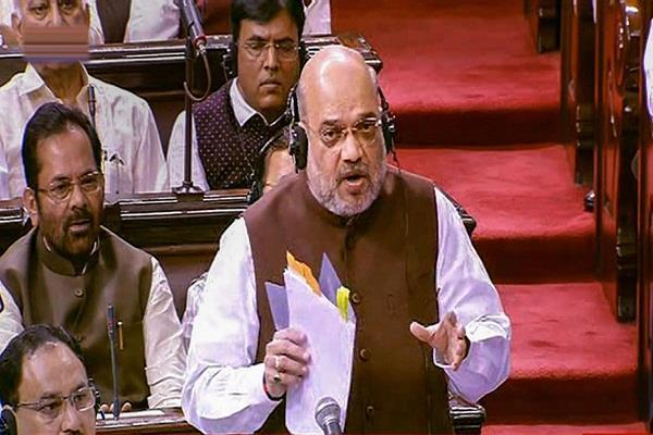 bjp  s historic announcement to abolish kashmir article 370 and 35a