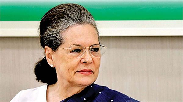 many challenges facing sonia gandhi