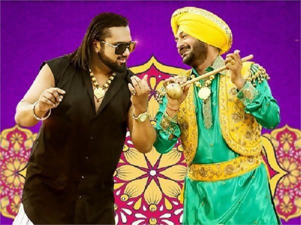 yo yo honey singh and malkit singh