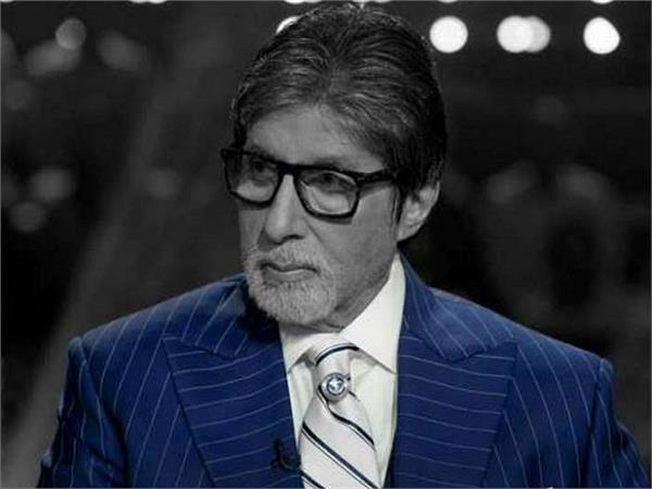 amitabh bachchan shares he used to get 2 rupees as pocket money