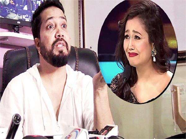 mika singh lashes singer neha kakkar and sonu nigam perform in pakistan