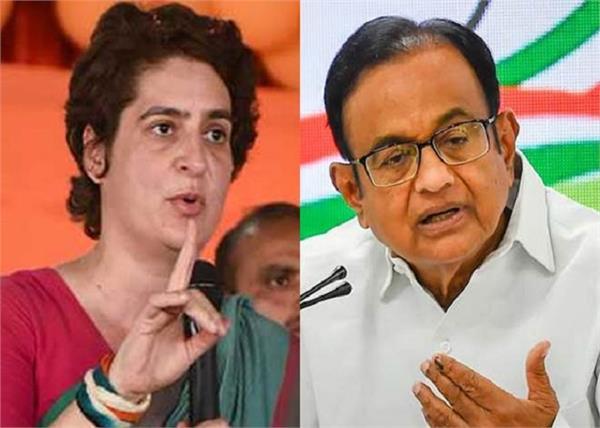 p chidambaram inx media corruption priyanka gandhi