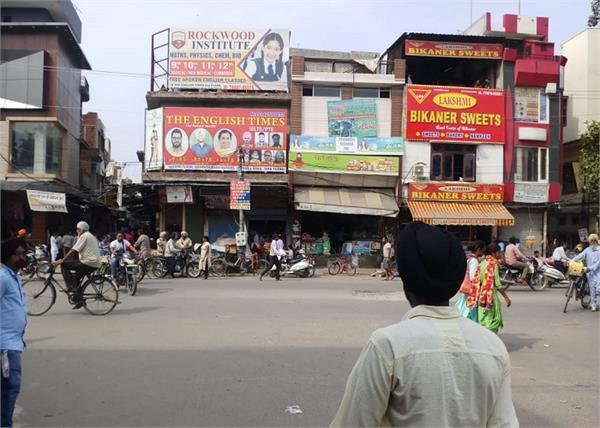 tarn taran ravidas maharaj temple punjab closed