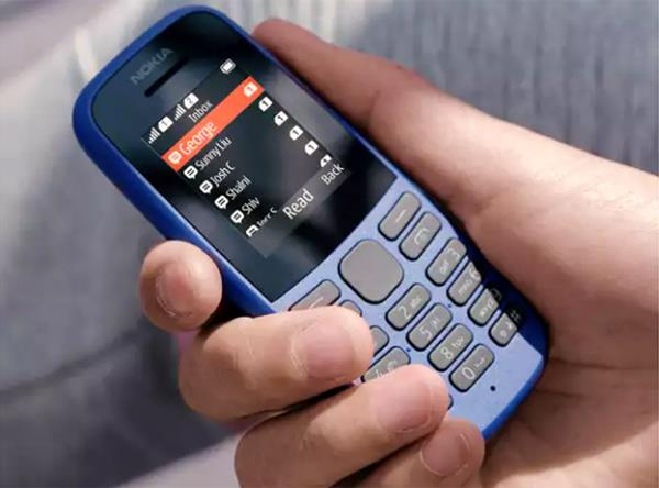 nokia 105  2019  feature phone launched in india