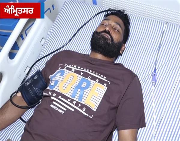 amritsar  policemen  asi  assaulted