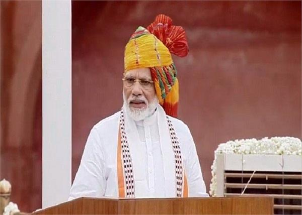 narendra modi article 370 independence day