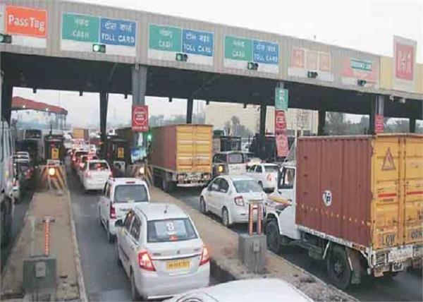 rfid tag delhi entry commercial vehicle