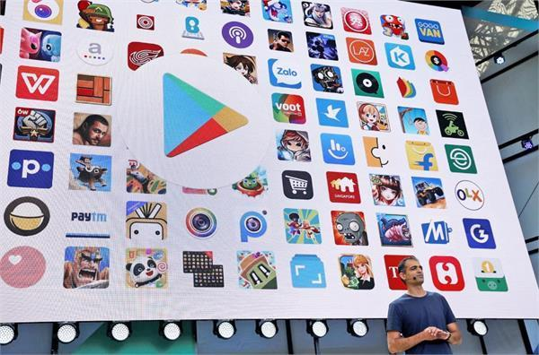 google pulls 85 android apps