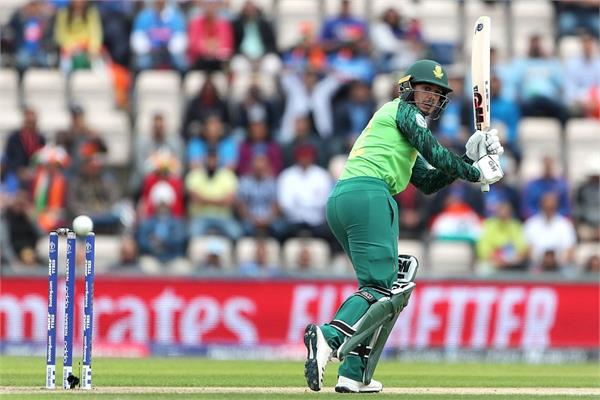 faf du plessis out of twenty20 series against india