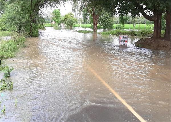 bhadson choe  water  rain