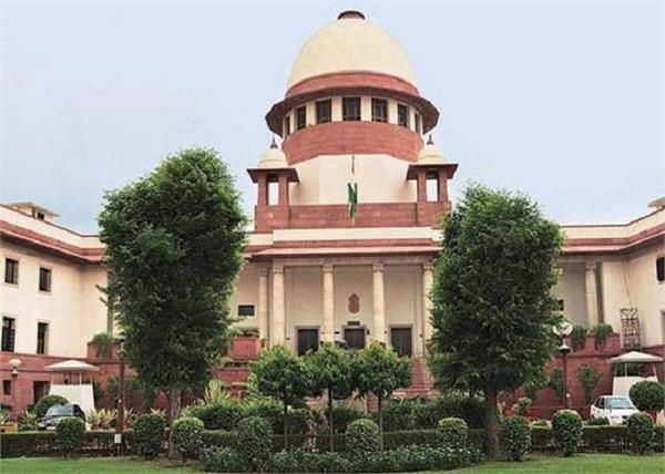 triple divorce supreme court central government notice