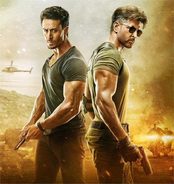 bollywood movie war trailer out