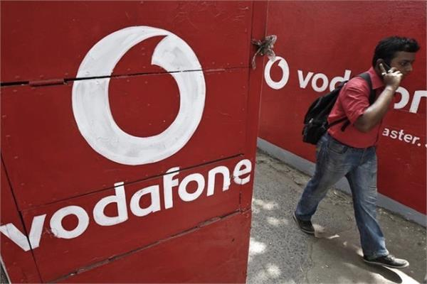 vodafone reintroduced rs 20 prepaid talk time plan