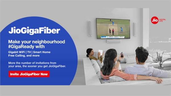 how to register for jio gigafiber service online