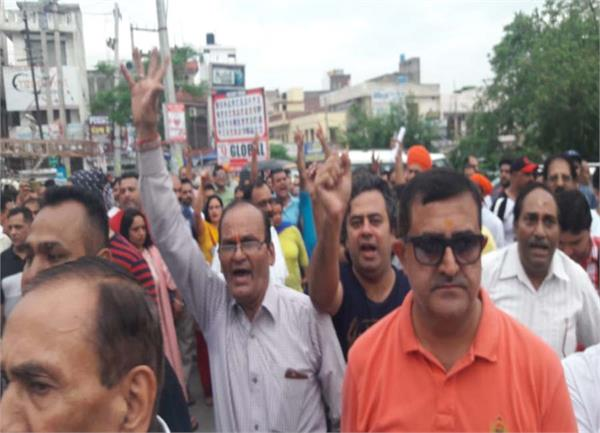 peoples protest