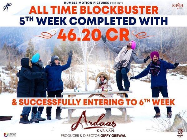 ardaas karaan 5th week completed