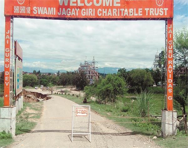 pathankot  jalandhar national highway  bridge