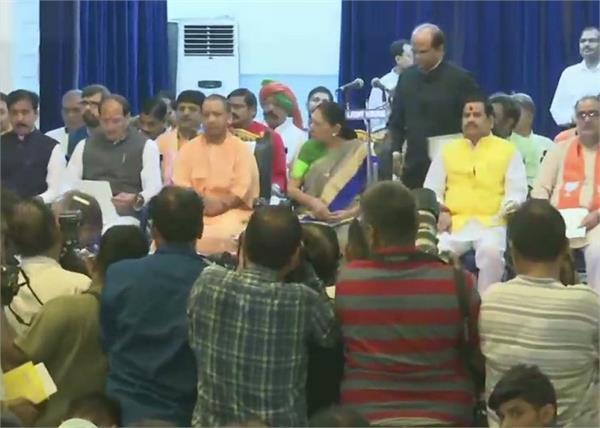 yogi adityanath cabinet 23 ministers oath raj bhavan