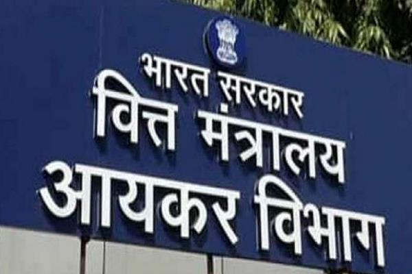 income tax department launches e verification easy  new facility