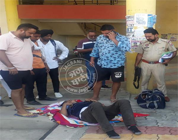 amritsar  police officer  suicide