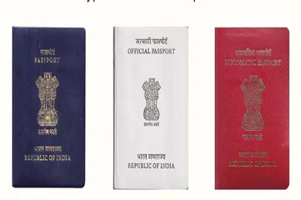 learn why different color passports are issued in india