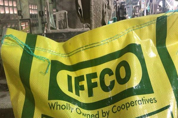 independence day occupation iffco gifts for farmers