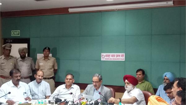 bhakhra beas management board press conference