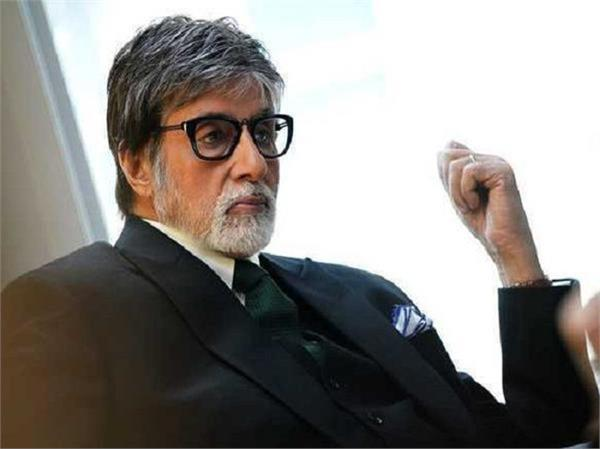 75 percent of my liver is gone amitabh bachchan