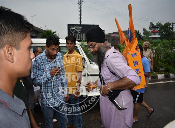 guru ravidas maharaj sikh punjab closed
