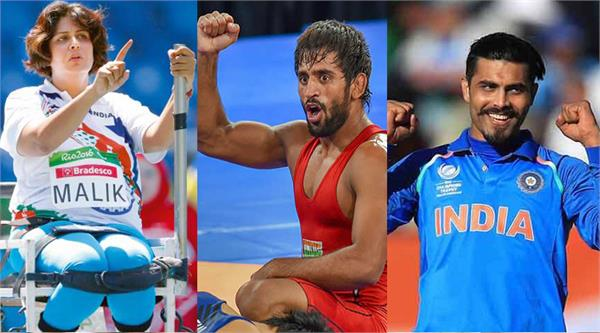 deepa joins bajrang for khel ratna  cricketer jadeja among 19 arjuna awardees