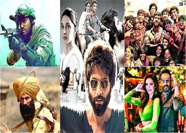 top 10 movies bollywood box office collection