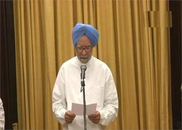 manmohan singh rajya sabha oath congress senior leader