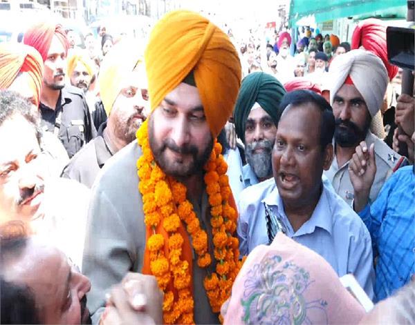 amritsar navjot singh sidhu inauguration