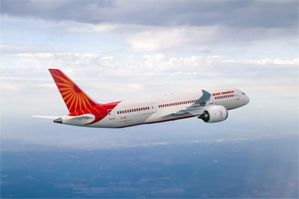 air india flights to and from hong kong suspended
