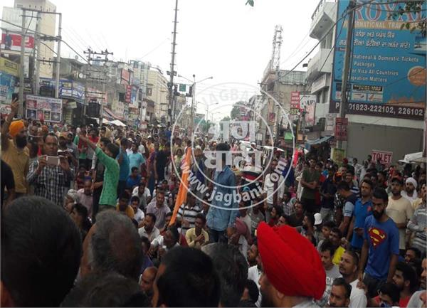 ravidas community protest