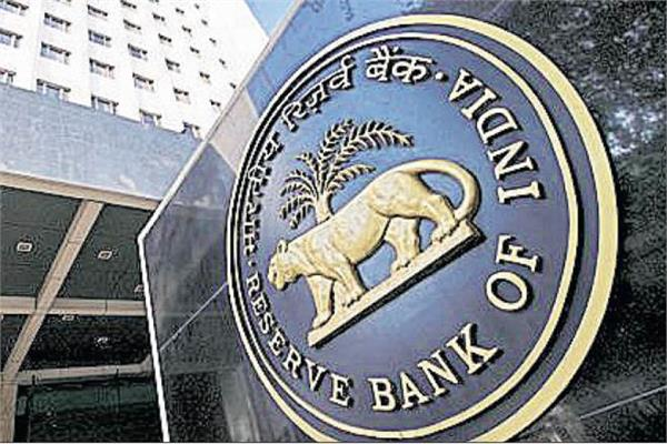 housing finance companies to be considered as nbfcs  rbi to be covered