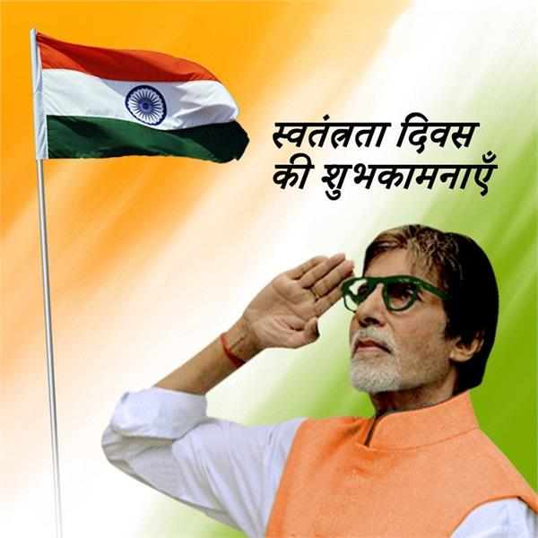 bollywood celebs celebrate independence day
