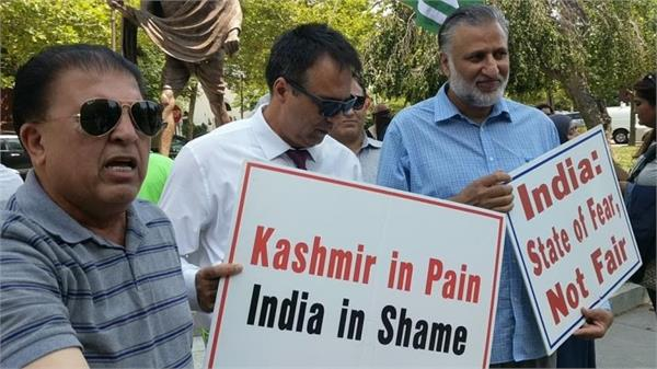 protest over kashmir issue outside indian embassy in the us