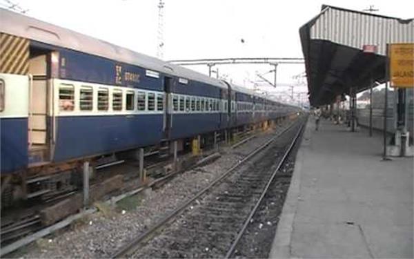 guru ravidas maharaj  train  punjab off