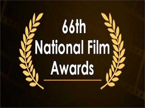 66th national film awards  full winners list