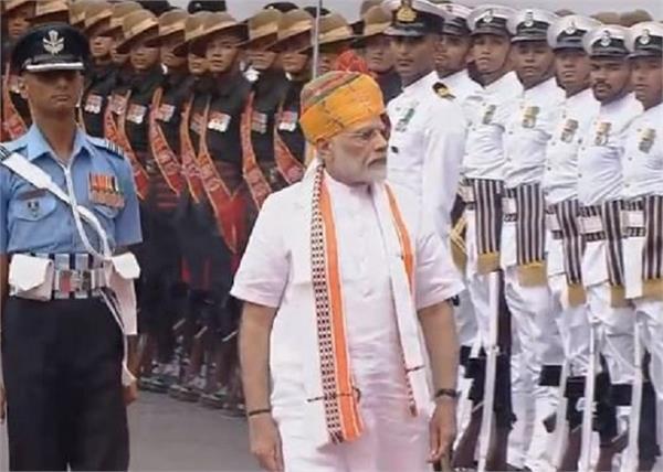 narendra modi jal jeevan mission independence day