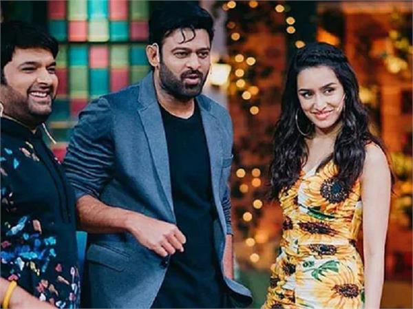 the kapil sharma show prabhas saaho baahubali reply on one day pm viral video
