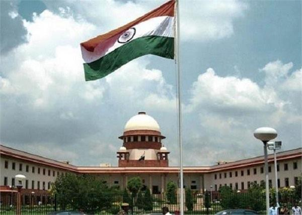 another petition filed in supreme court against j k reorganization bill