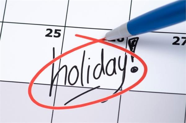 23 august holiday in chandigarh