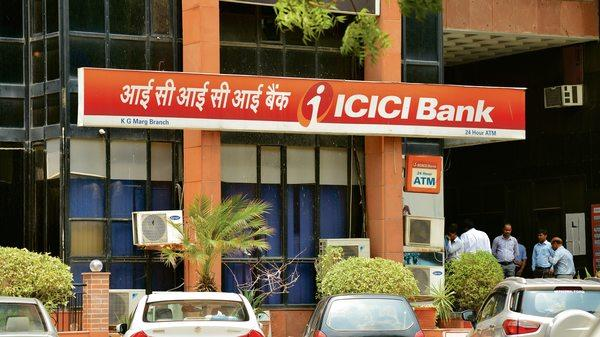 icici bank fixed deposit to earn lower interest
