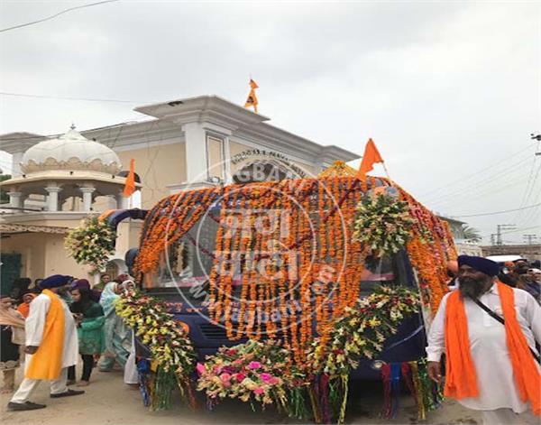 amritsar nagar kirtan sri guru nanak dev ji sri nankana sahib