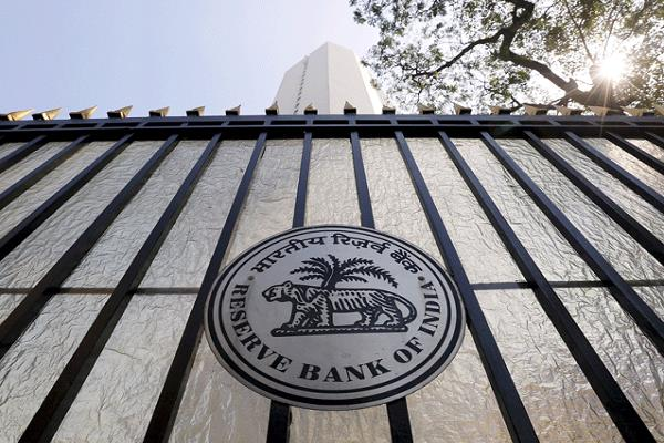 rbi changes primary sector loan rules