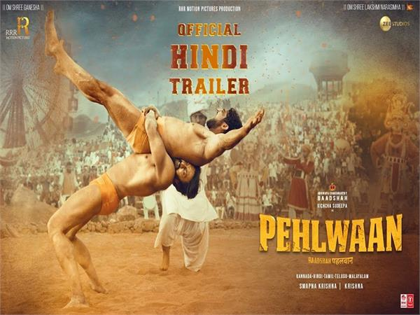 pehlwaan official trailer